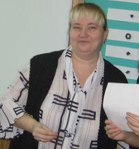 Домрачева Елена Викторовна